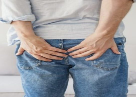 Anal pain (pain in the bottom) can be distressing but is often just the result of a minor, treatable condition.